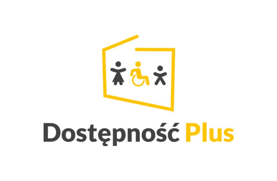 logo projektu Dostępność cyfrowa